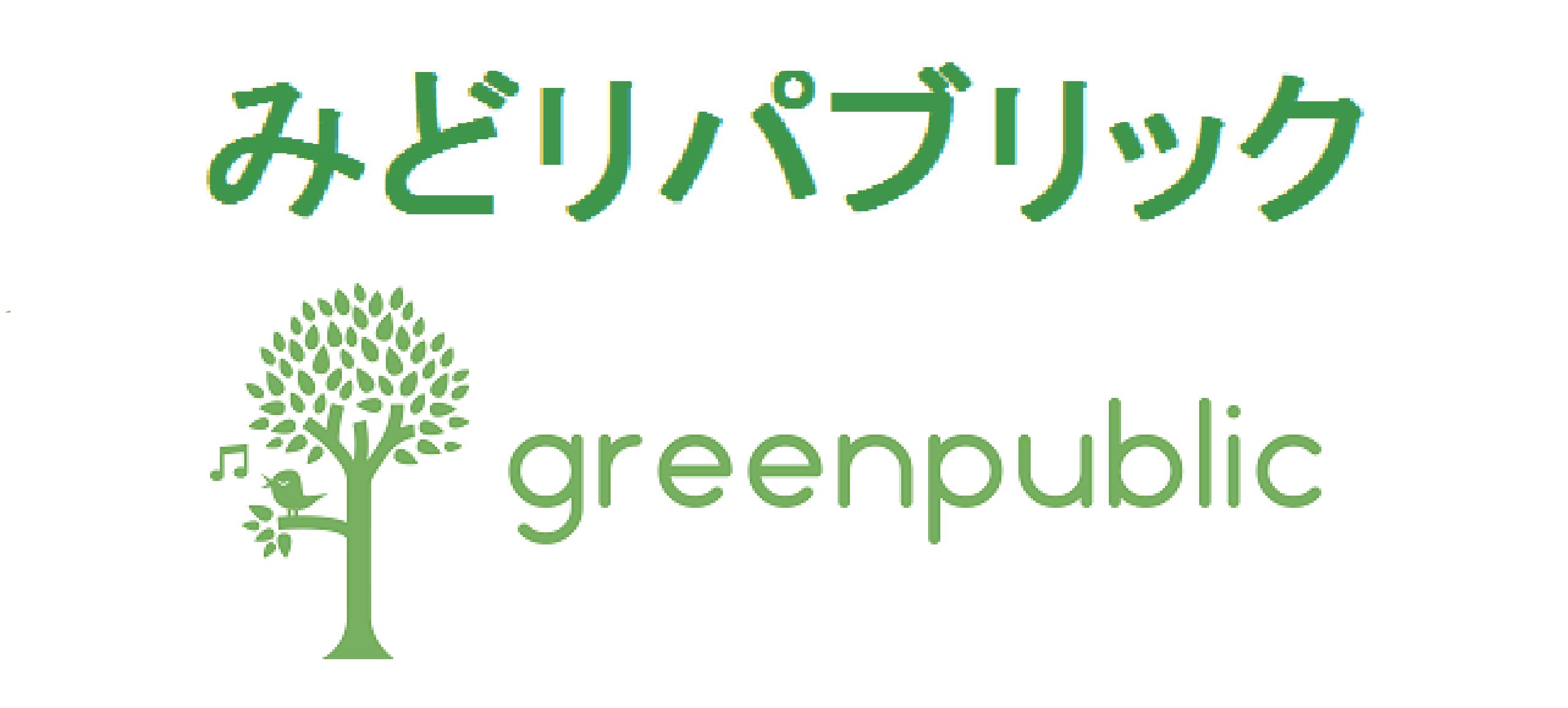 綠色共和國