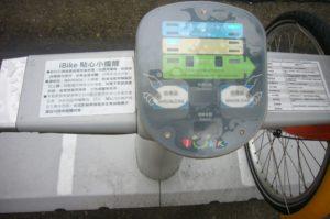 TaiwanCycle3